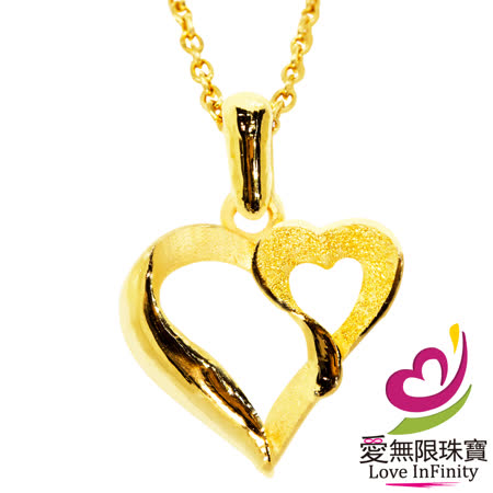 愛無限珠寶金坊 心相隨黃金項錬