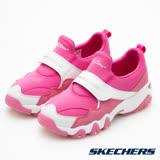 SKECHERS (童) 女童系列 D LITES - 996304LPNK