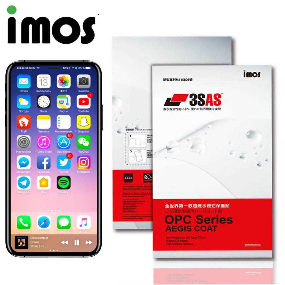 iMos APPLE iPhone X 3SAS 疏油疏水 螢幕保護貼