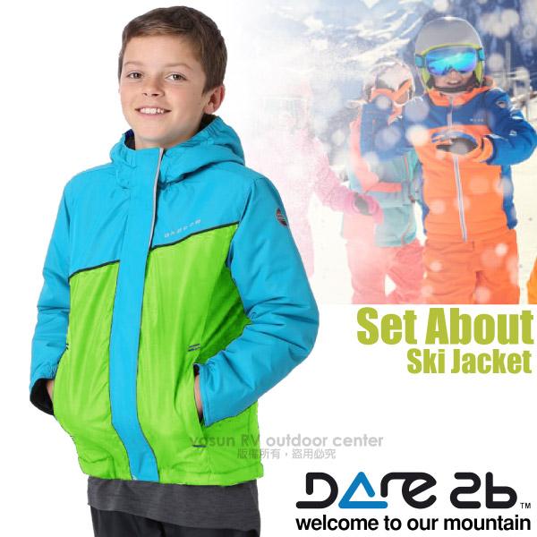 【英國 Dare2b】兒童新款 Set About 防水防風透氣中纖連帽保暖外套