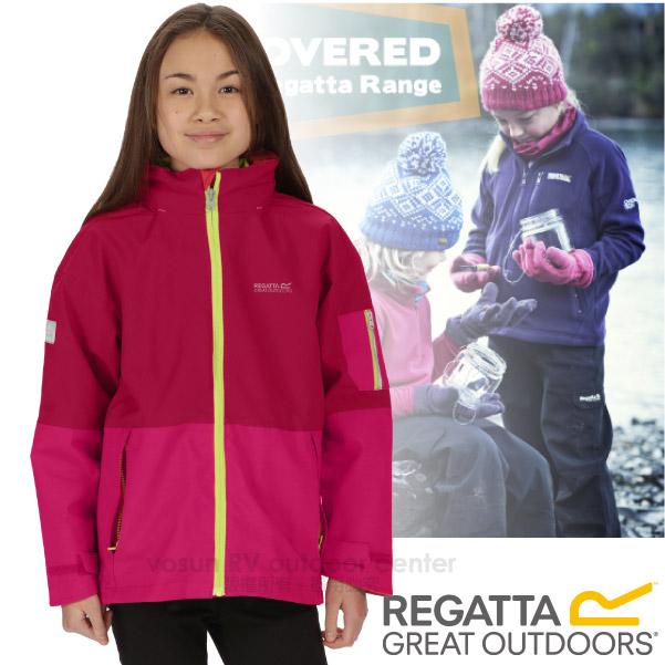 【英國 REGATTA】兒童新款 Hydrate 3 IN 1 超反光防水透氣防風保暖二件式外套