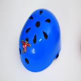 兒童直排輪運動防護防撞安全帽護具