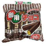 御用巧克力玉米棒220g