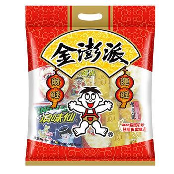 旺旺 金澎派分享包350g