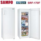 【SAMPO聲寶】170公升自動除霜直立式冷凍櫃(SRF-170F)送高真空運動瓶(2018/2/26前)