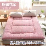【FL+】超軟Q加長加厚8公分日式床墊-雙人加大180*200公分(FL-110-D)粉嫩花朵