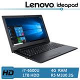 Lenovo ideapad 300 (i7-6500U/R5-M330 2G獨顯/4G/1TB/Win10/15.6吋FHD)