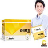 Home Dr.香蕉花-香蕉雄蕊快樂鳥南瓜籽plus(15包*4錠/盒;共60錠)