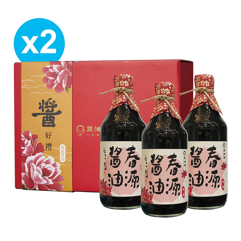 【豆油伯】 春源純釀黑豆醬油牡丹3入伴手禮盒X2組