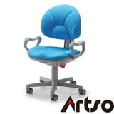 【Artso亞梭】飛躍椅-有扶手 兒童防駝背側彎人體工學椅/辦公椅/電腦椅/健康傢俱