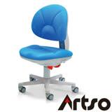 【Artso亞梭】飛躍椅-無扶手 兒童防駝背側彎人體工學椅/辦公椅/電腦椅/健康傢俱