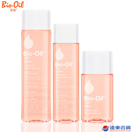 Bio-Oil百洛 明星3件經典組