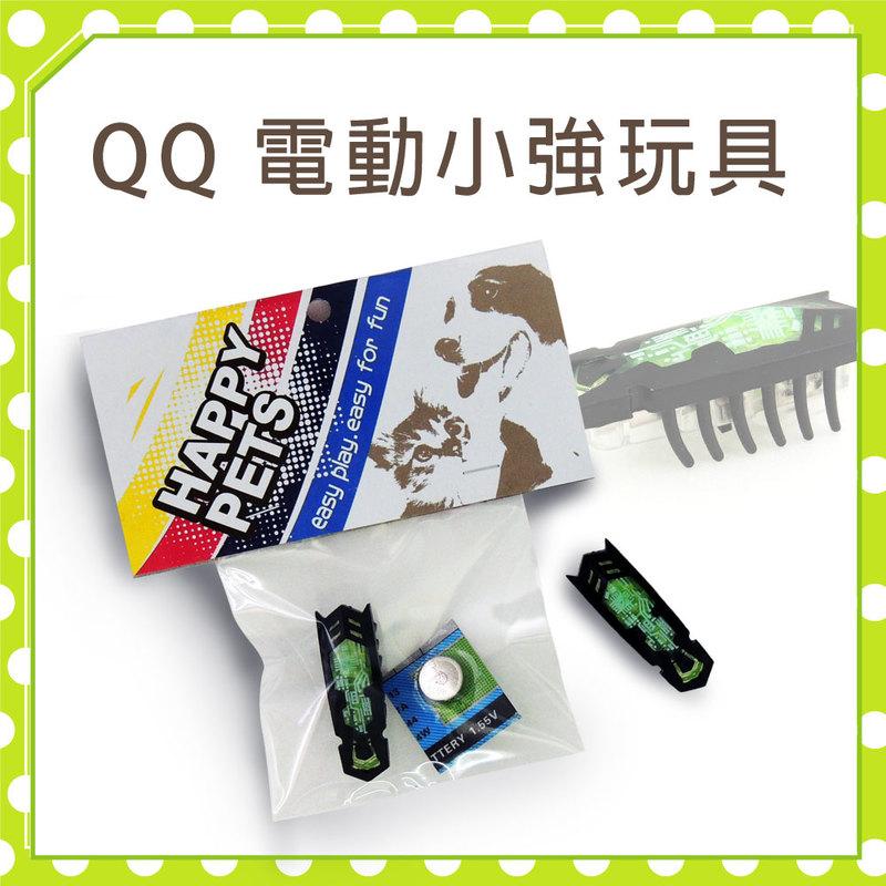 QQ 電動小強玩具(WE220185) *2組 (I003A01)