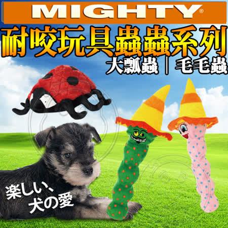 美國Mighty》耐咬玩具蟲蟲系列大瓢蟲/毛毛蟲