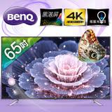 【BenQ】65吋護眼4K低藍光 LED液晶顯示器+視訊盒 65IZ7500
