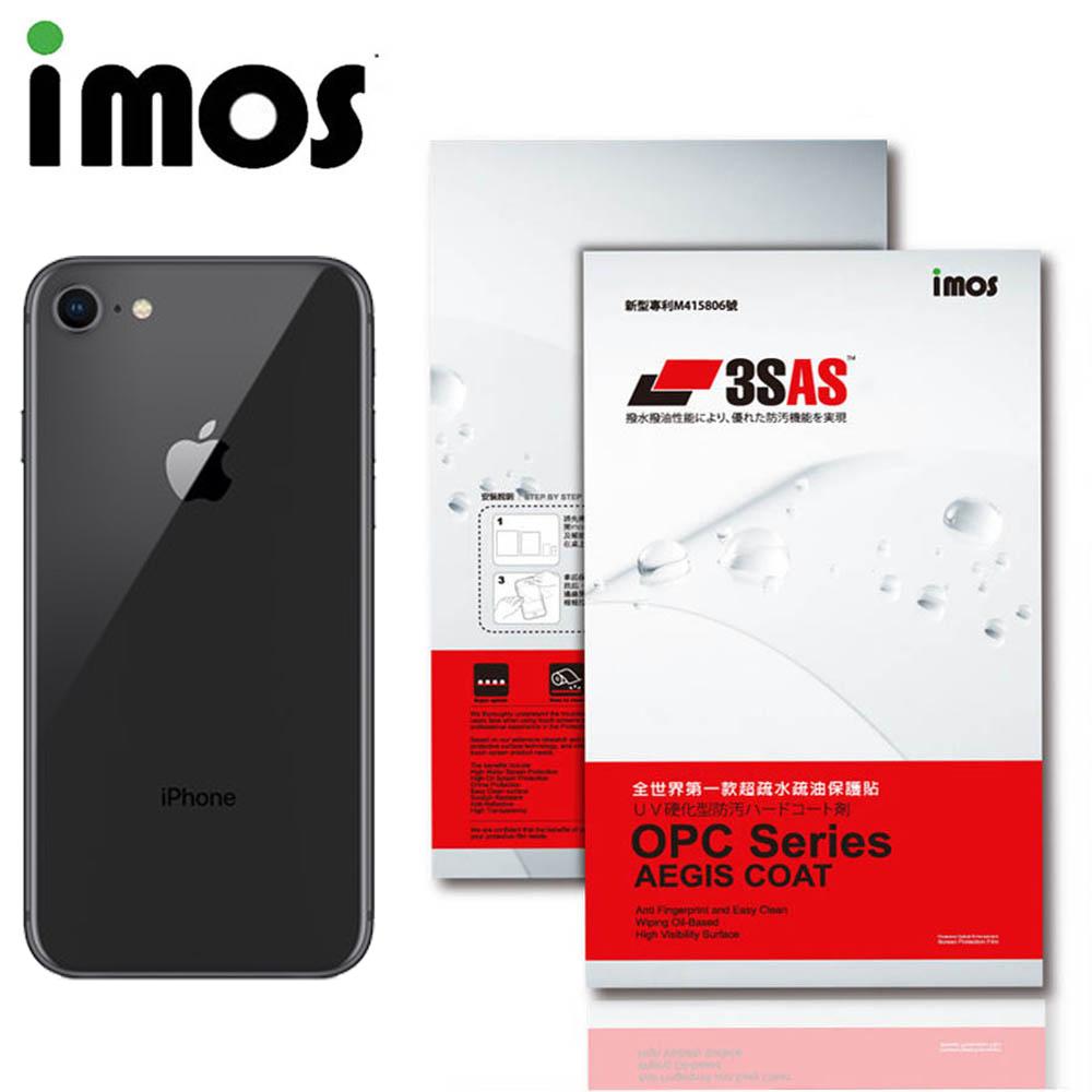 iMos APPLE iPhone 8 3SAS 疏油疏水 螢幕保護貼
