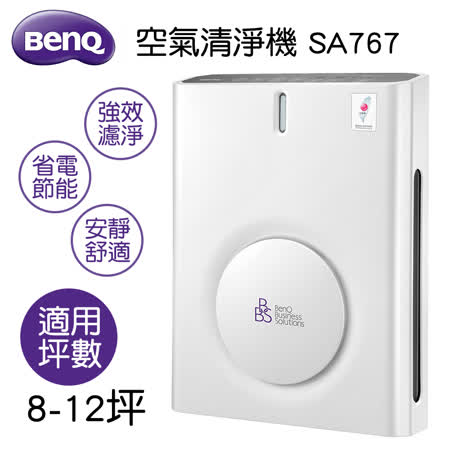 BenQ SA767抗敏空氣清淨機