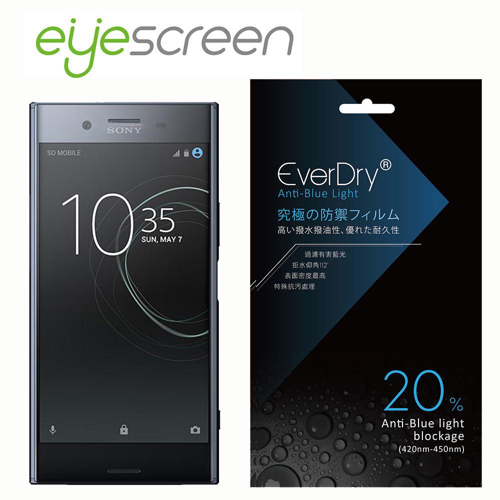 Eyescreen SONY Xperia XZ Premium 6H抗藍光 非滿版螢幕保護貼(無保固)
