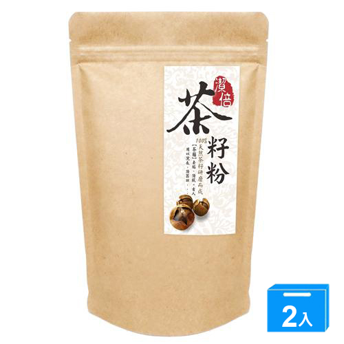 ★超值2入組★潔倍 茶籽粉500g