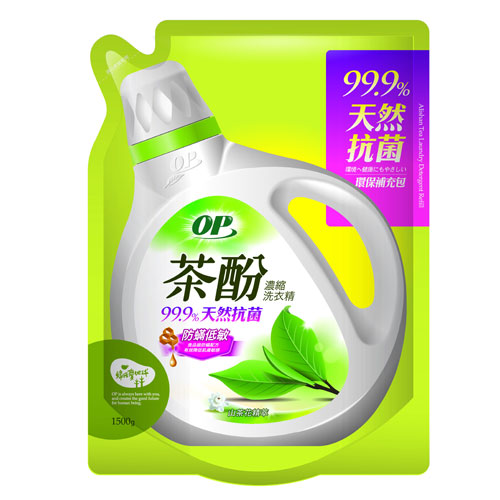 ★買一送一★OP 茶酚防蹣低敏洗衣精補充包1.5kg