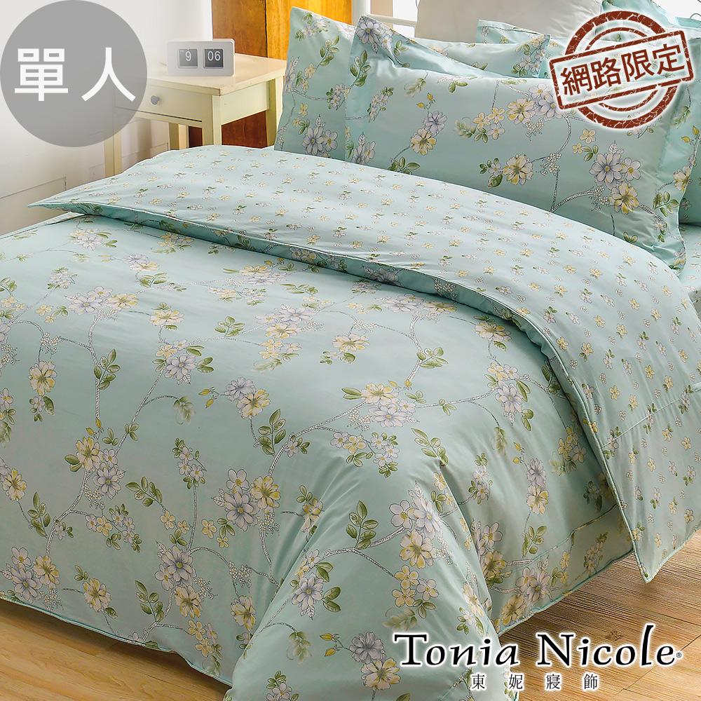 東妮寢飾  精梳純棉兩用被床組