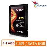 【3.15-3/26 限時促銷】ADATA威剛 XPG SX930-240GB SSD 2.5吋固態硬碟