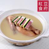 提貨券-紅豆食府杭州老鴨煲