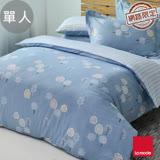 La Mode寢飾 靜謐之森精梳棉兩用被床包組(單人)