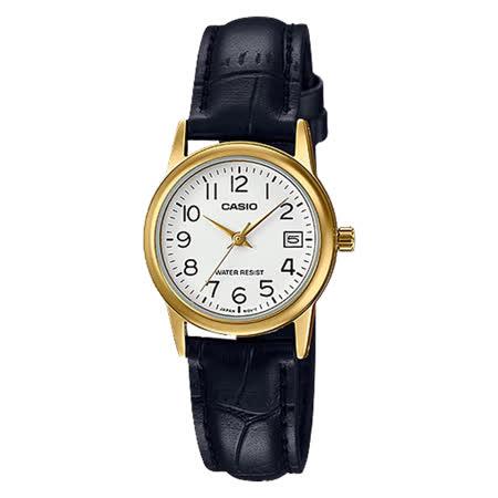 CASIO 卡西歐 指針女錶 皮革錶帶 防水 日期顯示LTP-V002GL-7B2