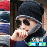 二件式加絨針織帽E007-008