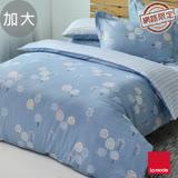 La Mode寢飾 靜謐之森精梳棉兩用被床包組(加大)