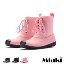 【Miaki】雨靴韓風造型平底時尚馬汀短靴 (牛仔藍 / 粉紅色 / 黑色)
