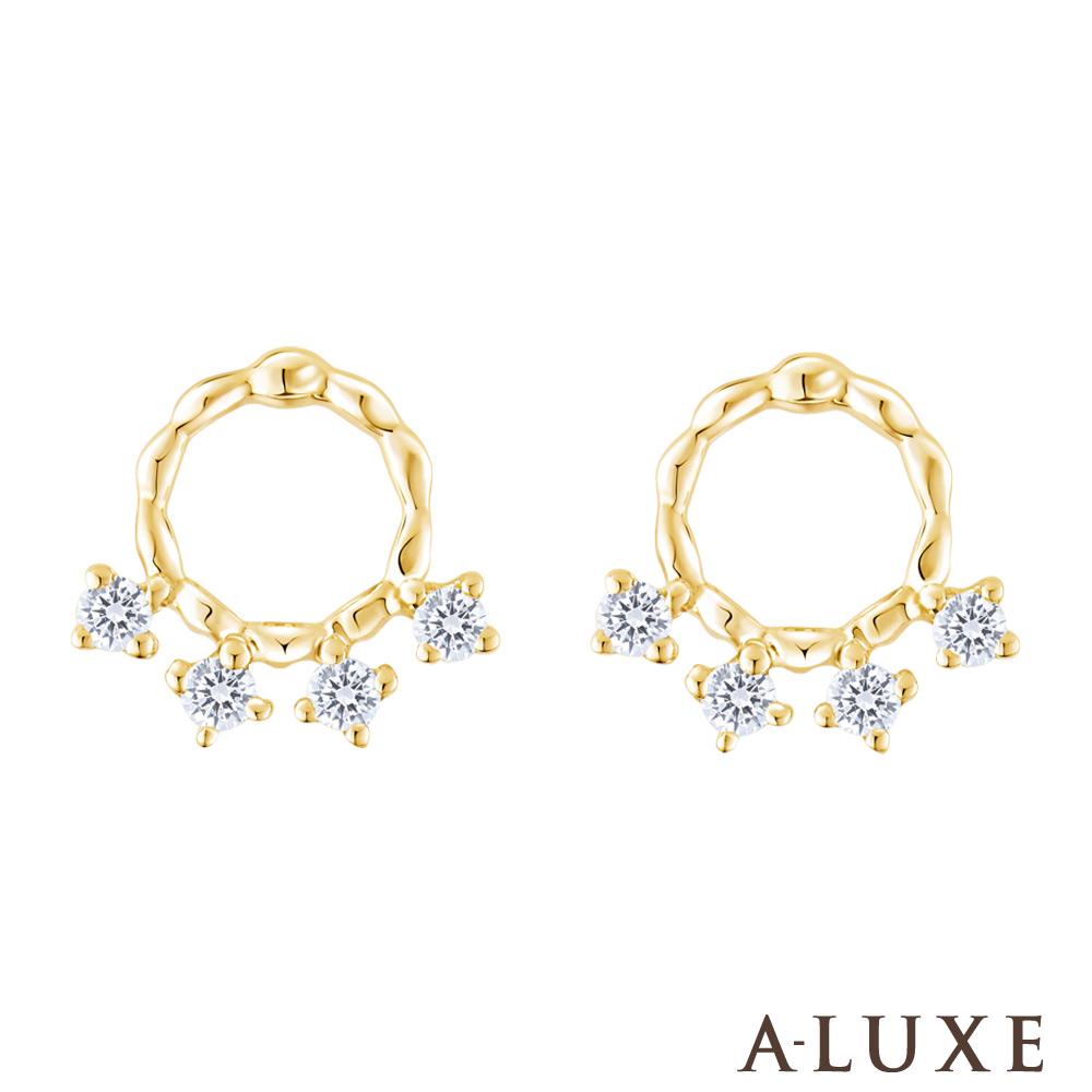 A-LUXE 亞立詩 18K滿天星鑽石耳環_黃