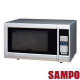 限時下殺↘【SAMPO聲寶】25L微電腦觸控微波爐 RE-N525TM