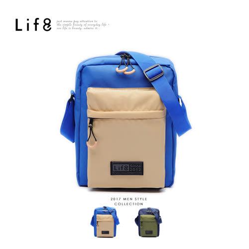 【Life8】Casual 雙拉鍊尼龍小袋 輕旅行側背包-06405-水藍卡其