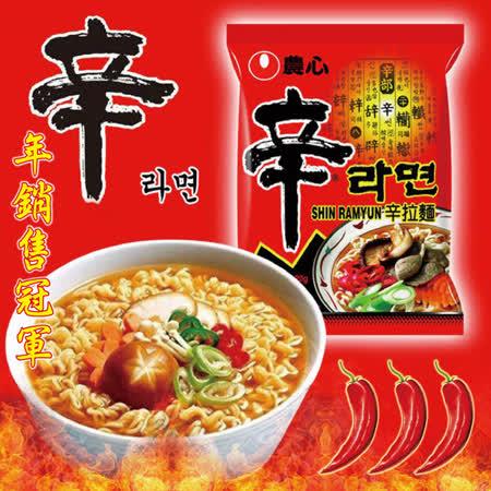 韓國原裝進口 農心辛拉麵