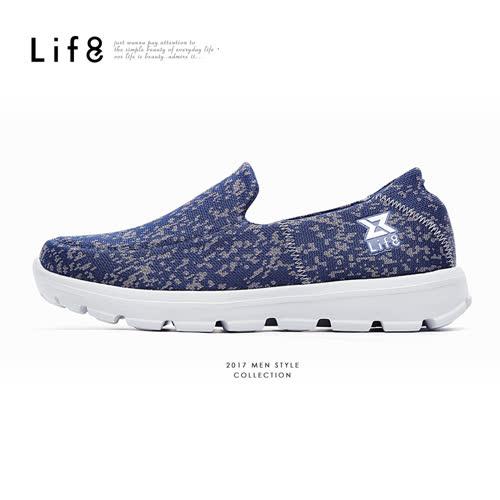 【Life8】Sport 麻花針織布 輕量 腳杯套入式運動鞋-09702-藍色