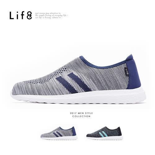 【Life8】Sport 輕量 超透氣飛織布 太空運動鞋-09710-灰藍