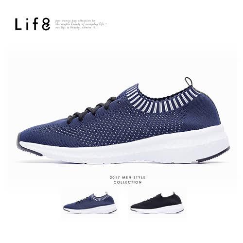 【Life8】Sport 輕量 飛織一體成型 漂浮運動鞋-09713-藍色