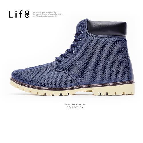 【Life8】Casual 率性透氣網布 簡約七孔短靴-09757-深藍