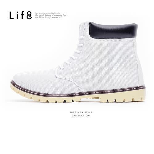 【Life8】Casual 率性透氣網布 簡約七孔短靴-09757-白色