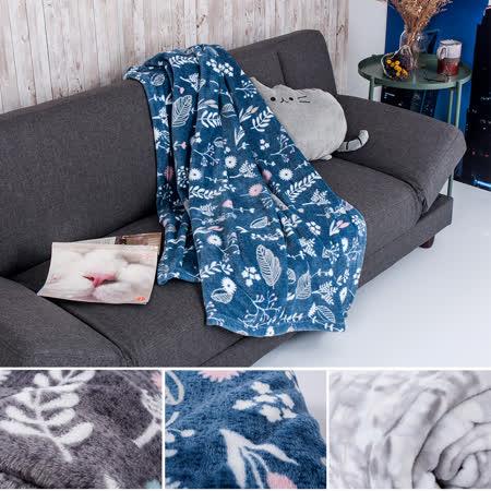 樂嫚妮 加厚法蘭絨保暖毯