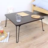 【環球】方形折疊桌/野餐便利桌/和室桌/休閒桌/摺疊桌(二色可選)-寬60x高30/公分