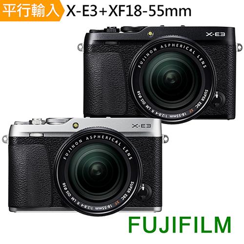 FUJIFILM X-E3+XF18-55mm 單鏡組*(中文平輸)-送32G記憶卡+專用鋰電池+單眼相機包+相機清潔組+高透光保護貼