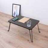 【環球】折疊桌/野餐便利桌/和室桌/懶人桌/矮桌(二色可選)-寬60x長40/公分