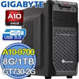 技嘉A320平台【精靈獵弓】AMD APU 四核 GT730-2G獨顯 1TB效能電腦