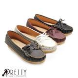 【Pretty】通勤舒適流蘇莫卡辛平底鞋