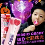 【滿件折扣】 韓國製 LED 七彩炫光愛心魔法棒棒糖 單支 12g *5 入組 特價245
