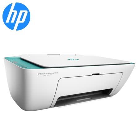 HP DeskJet 2623  相片噴墨多功能事務機