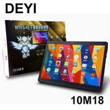 【DEYI】10吋IPS聯發科平板 (10M18) 加送專用皮套